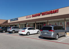 Daycare Space for Lease Garland TX - Village Plaza